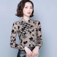 retro gola estilo cheongsam chinês gaze print floral de design novas mulheres de manga longa t-shirt topos Plus Size MLXLXXL3XL
