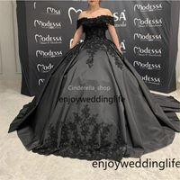 Vintgae 공 가운 달콤한 16 Quinceanera 드레스 숄더 레이스 3D Appliques 정장 댄스 파티스 드레스 Vestidos de 15 años