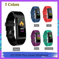 ID115 HR Puls GPS Bluetooth Smart Bracelet watch Fitness Tra...