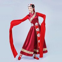 la ropa del vestido del traje de Mongolia china trajes de danza folclórica de baile etapa del vestido ropa del funcionamiento del desgaste