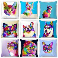 الملونة الحيوان وسادة غطاء جميل القط الكلب الزرافة زيبرا الأسد غطاء وسادة البوليستر وسادة القضية ديكور المنزل