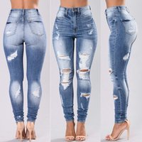 Lady Stretch Ripped Sexy Skinny Jeans Womens High Waisted Sl...