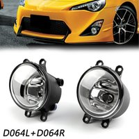 1Pair Fog Light Lamp Left Right Side For Toyota Camry 2007-2013 Car Auto Accessories Parts