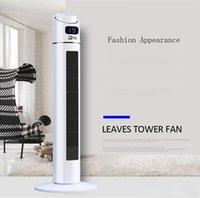 Eléctrica doméstica refrigerador Controle Remoto sincronismo Fan chão tremer Chefe Dormitório Torre Fan Leafless Segurança Design Fã Air Conditioner