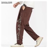 Sinicism loja Homens 2019 Bamboo bordado soltas Harem Pants Mens chinês estilo de alta qualidade Calças Masculino tornozelo-comprimento Pants 5XL