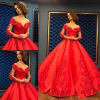 빈티지 두바이 아랍어 빨간 이브닝 드레스 2020 오프 숄더 볼 가운 성인식 드레스 꽃 플러스 사이즈 댄스 파티 드레스와 레이스 아플리케