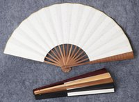 Paper Folding China Fan - Bamboo Ribs Plain Hand Fans with T...