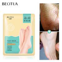 EFERO FOOT MASK تقشير القدم قناع جوارب للباديكير الجمال تقشير للأقدام لأقنعة العناية بالأقدام جوارب القدم تقشير رخيصة بالجملة