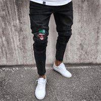 High Street hombre de la moda del bordado ocasional de los pantalones vaqueros slim impresos del basculador para hombre del motorista vaqueros de alta calidad a largo pantalones Side Stripe