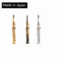 صنع في اليابان 82z النحاس مستقيم سوبرانو ساكس ساكسفون bb b شقة خشبية أداة قذيفة الطبيعية مفتاح نحيف نمط