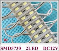 26mm * 07mm 2 주도 SMD 5730 LED 모듈 조명 램프 미니 기호와 DC12V는 IP65를 2LED 문자에 대한 백라이트 LED