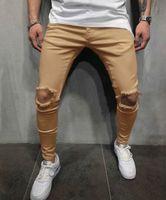 Mens Твердых Дыр Дизайнерского Pantaloes карандаш брюки мода Slim Fit повседневные брюки