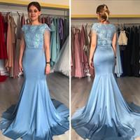 Azul empoeirado elegante sereia Mãe da noiva vestidos Bateau Manga Trem da varredura apliques Mulheres Evening Prom Party vestidos Plus Size 2019