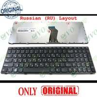 Lenovo G575 G575A G570 G570AH G570G G575GL G575AL G575GL G575GX Z560 Z560A Z565Aブラックロシア語
