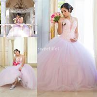 우수 Beadings 진주 핑크 성인식 드레스 2020 사랑스러운 주니어 스위트 하트 볼 가운 저녁 댄스 파티 드레스 플러스 사이즈