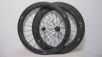 Cósmico 60mm + 88mm Powerway Rodas de Bicicleta de Carbono Rodoval de Carbono Wheelset Clincer / Tubular UD 3K Weave 2020