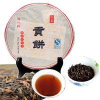In primo piano cotto Puer tè nero Di età compresa tra Omaggio torta matura Puer Cina Yunnan di alta qualità 357g di tè Torta sano Green Food