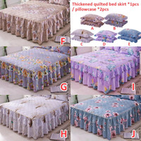 150x200cm Queen Bed Cover Warm Thickening Sanding Quilted Si...