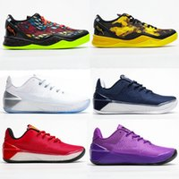 MAMBA 8 Bryant Sistema GC 8s Homens Basketball Shoes A.D Ep virar a chave Lakers Sports Sneaker Preto Roxo Luxo Sneakers Chaussures
