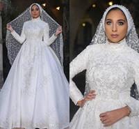 Robes de mariée musulmanes classiques 2019 manches longues à manches longues appliquées à manches longues en dentelle robe de mariée de lacets une ligne balayage train Vestido de novia