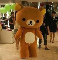 2019 hot sale Janpan relaxation bear Mascot Costumes Adult S...