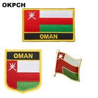 Distintivo patch bandiera Oman 3pcs a Set Patch per abbigliamento Decorazione fai da te PT0007-3