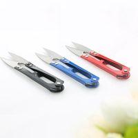 Ножницы для вышивки крестиком Новейшие смешанные цвета U-образные машинки для стрижки Ножницы для швейной отделки щипцы Барабанные ножницы для вышивки DH0012