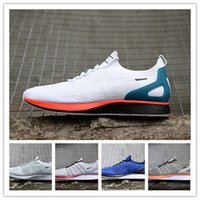 designer mens lunar Mesh Multicolor Racers running Shoes cha...