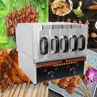 220V Neuer Typ Temperaturgeregelter rauchfreier Umweltschutz Elektrische Grillschublade Grillofen