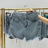 FMFSSOM New Spring Summer Tassel Bead Decoration Women Denim Jeans Casual High Waist Button Bottoms Female Shorts