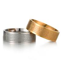 Englische Lords Gebetsskript Unser Vater graviert Edelstahl Kreuz 8mm Ringe für Männer Frauen Religion Glaube Kommunikation Ringe