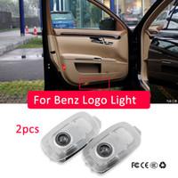 2x per Mercedes Benz S W221 S350 S450 S300 S500 S63 S65 AMG 2006-2013 LED Car Porta logo Proiettore laser Accessori per proiettore laser