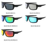 무료 배송 새로운 도착 브랜드 남자 바람은 오토바이 5COLORS 안경 순환 riving 여성 선글라스 새로운 색상 스포츠 선글라스 안경