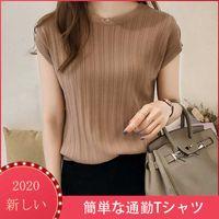 2020 Sommer-Eis-Silk gestrickt Tops Short Sleeve Solide dünne helle Büro-Dame Arbeit verursachende Silk Shirt Art und Weise dünne Strickwaren