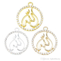 50pcs Islamic Muslim Pendant Necklace Jewelry Gold Silver Cr...