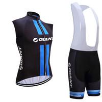 Giant Team Cycling Stickey Jersey Gilet Gilet Bib Short Set Quick Dry Best Selling Fashion Traspirante U71028