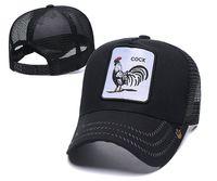 Lujo bordado de alta calidad gorra de béisbol hombres golf snapback tapa diseñador moda mujer estilo animal animal sombrero