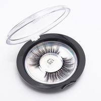 밍크 속눈썹 3D 실크 단백질 밍크 속눈썹 연약한 자연 두꺼운 가짜 속눈썹 눈 내고 내용 28 가지 스타일의 상자 RRA1334
