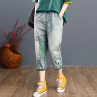 New Summer Arts Style Women Elastic Waist Loose Jeans Patchw...