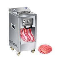 BEIJAMEI 220kg / h Elektrofleischschneider 2200W Fleisch Slicer Shred Gewerbe Fleischschneidemaschine abnehmbarer Klinge