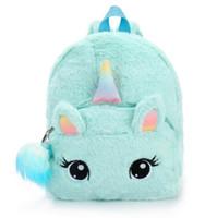 3 색 유니콘 wistiti 배낭 학생 패션 가방 어깨 가방 소녀 가방 다채로운 배낭