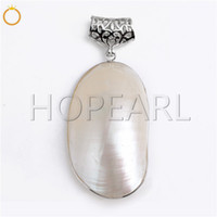 Big White Iridescent Oval Sea Shell Simple Pendant Natural S...