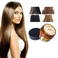 سخونة Purc علاج الشعر السحري 5 ثوان إصلاح الأضرار استعادة الشعر الناعم ضروري لجميع أنواع الشعر مع شحن مجاني