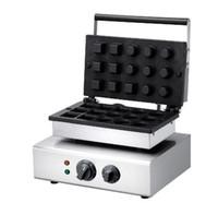 Yapışmaz 110 V 220 V 15 adet Mini Yumurta Tart Makinesi Yuvarlak Pasta Tart Tartlet Pie Kabuk Makinesi Maker Demir dondurma