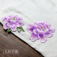 20191003 пиона древовидного композитных цветов заплатки для покрытия отверстий и без клея DIY шить