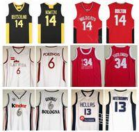 Film College Basketball Wildkatzen 14 Troy Bolton Jersey High School 14 Dirk Nowitzki Deutschland Deutschland Wilt Chamberlain Toni Kukoc Aaliyah