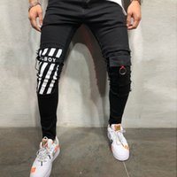 Mens Cool Designer Brand Pencil Jeans Skinny Ripped Destroye...