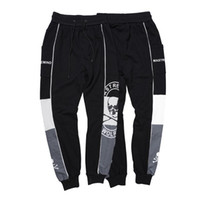 Brand Designer Pants For Men Sweatpants With Letters Fashion...