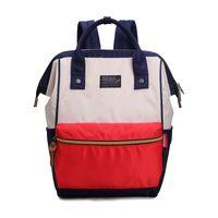 نمط فتاة ماركة مصمم حقيبة الظهر حقائب جديدة الأزياء حمل ابتسامة مصمم -2021 حقيبة مدرسية قماش فاخرة النساء PSQDJ ETBUR