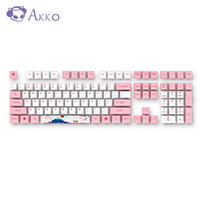 AKKO Key Caps Juego de tapas PBT PBT coloreadas en color cereza de reemplazo mundial